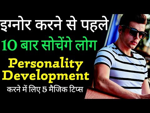 Personality development कैसे कर सकते है | Top Motivational and success tips | Hindi thoughts