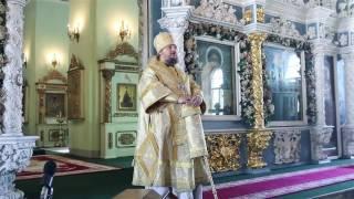 Слово митрополита Ферапонта в Неделю Всех святых, в земле  Русской просиявших