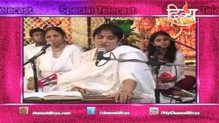 Bhajan Sandhya | Anand Vihar ,Ram Mandir | Delhi | Alka Goyal | Channel Divya