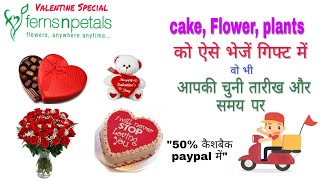 Send Flower, Cakes, Teddys Same Day in Your Desirable Time.