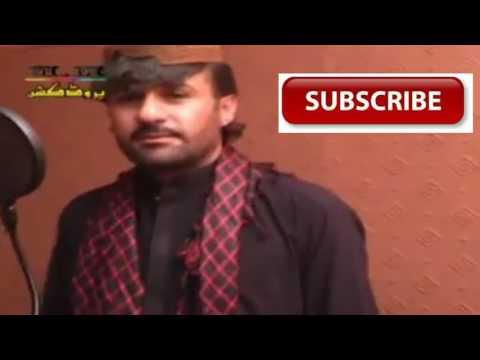 Hussain Aseer Brahvi Dastaan Ei Wafa Na Pna Dhokha