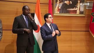 توقيع اتفاقيات تجمع بين المغرب والنيجر