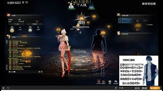 Blade and soul pvp: Top KFM pvp ep1 (Enjoy super combo wind and fire branch)