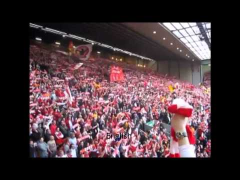 German vs English Football Supporters - Who is better?