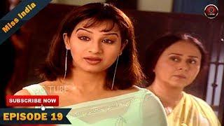 MISS INDIA | SHILPA SHINDE | TV SERIAL EPISODE 19 | BHOJPURI PAKHI HEGDE | DD National