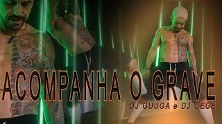 Dj Guuga e Dj Gege - Acompanha o grave / Funk Choreo for Zumba by Jose Sanchez Berlin