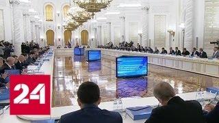 Путин призвал к борьбе с лихачеством на дорогах - Россия 24