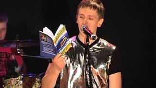 ЗА КРАЙ сольный концерт ЗАКРАЙ (Белая Церковь 2012) Доярки