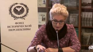 видео: Елена Пономарева. Какое будущее ждет Европу на фоне глобального кризиса? 720p