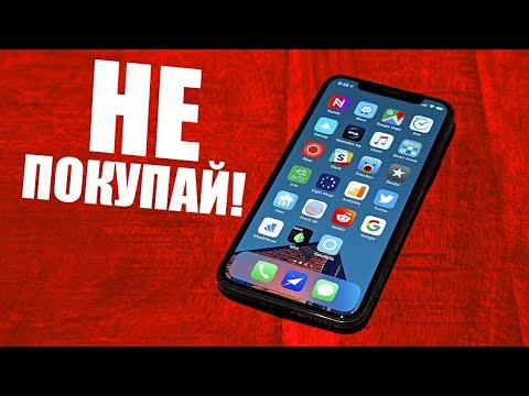 НЕ ПОКУПАЙ ЭТИ СМАРТФОНЫ! (2018 ГОД!!!)