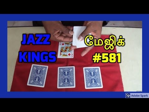 🔔MAGIC VIDEO TAMIL I💥MAGIC TRICK TAMIL #581 I JAZZ KINGS