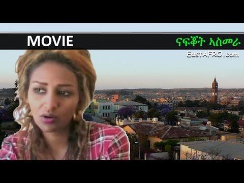 Eritrea Movie ስድራ Sidra ERi-TV (November 5, 2016)   Eritrea