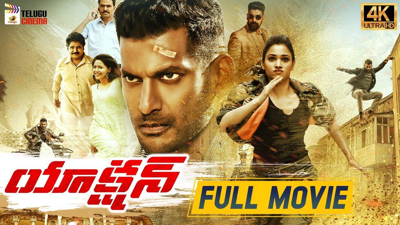 Download Vishal's Action Latest Telugu Full Movie 4K   Vishal   Tamannaah   Yogi Babu   Mango Telugu Cinema