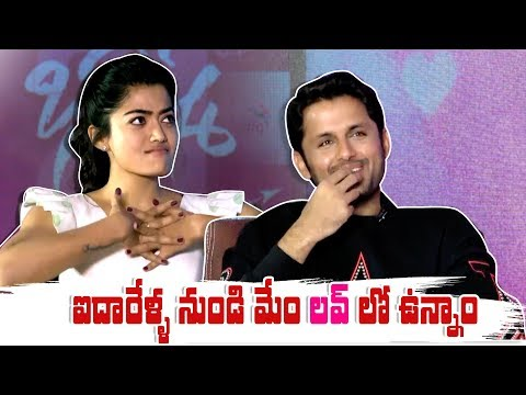 Nithin Funny Reaction On Rashmika Mandanna About Her Marriage | Bheeshma Interview | IG Telugu