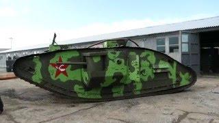 Mark V tank Kubinka 2016.04.11