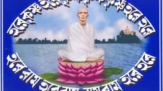 Sri Sri Ramthakur er Ballyo Bhog Arati