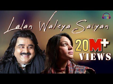 Lalan Waleya Saiyan | Great Sufi Singers Arif Lohar & Sanam Marvi | Live Performance
