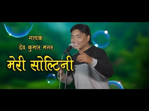 Meri Soltini By Dev Kumar Magar IINew Lok  Pop Song