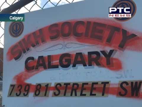 Swastikas Spray Painted in Sikh Gurdwara in Calgary