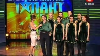 Ирландские танцы. Shamrock на «Україна має талант»