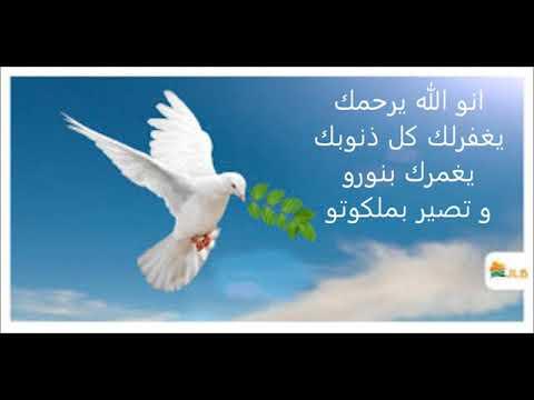 Coralino Choir -Allah