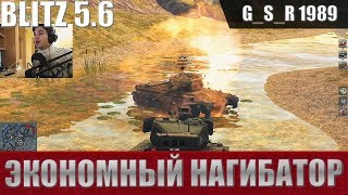 WoT Blitz - Школьник 13 лет научит нас играть и фармить - World of Tanks Blitz (WoTB)