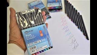 Canetas Importadas Multiusos para Desenhos-Mangás-Projetos