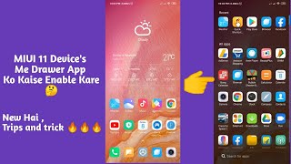 MIUI 11 Device's Me Drawer App Ko Kaise Enable Kare 🤔.. 🔥🔥🔥