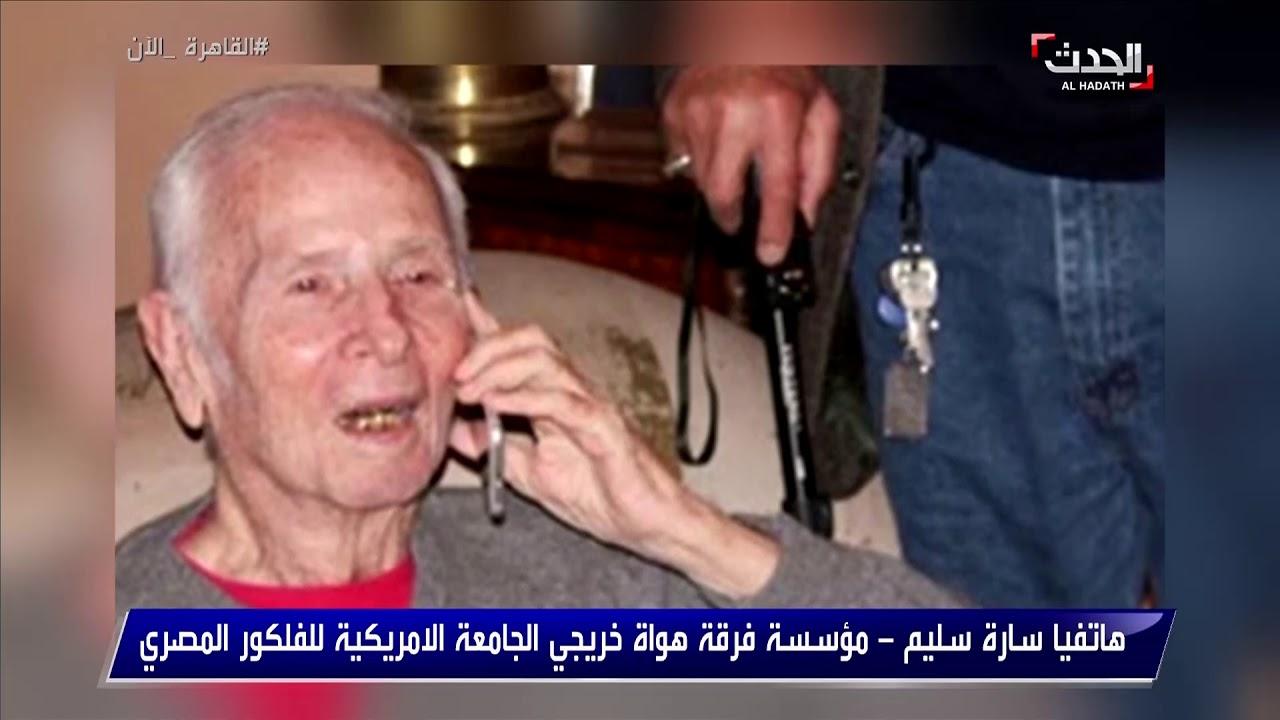 رقصة أداها محمود رضا بعمر 73 عاما وعلمها لطلابه بأربع ساعات