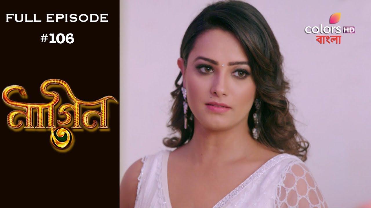 Naagin 3(Bengali) - 21st July 2019 - নাগিন ৩ - Full Episode