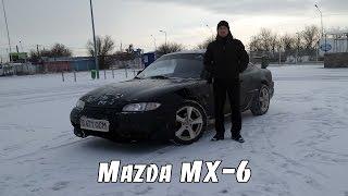 #TESTDRIVE Mazda MX-6 GE 1994