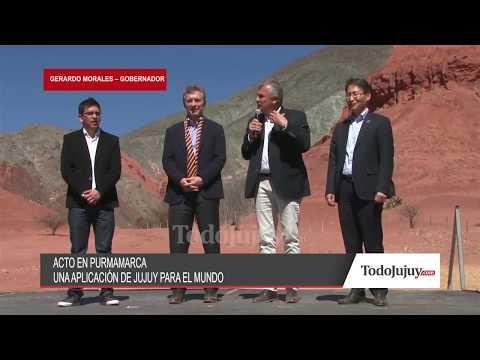 Mauricio Macri y el desarrollo de Usound: Esto marca que tenemos un gran futuro