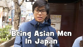 Being an Asian Man and Foreign in Japan (Re-Upload Interview)