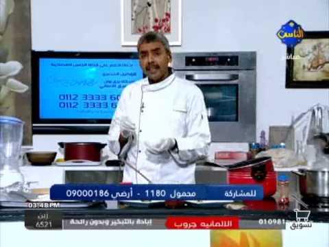 جبنة قريش - الزبادي - جبنة كريمية - لبنة - الجبنة الدمياطي - شيف محمود عطية -المطبخ والناس 22-6-2013
