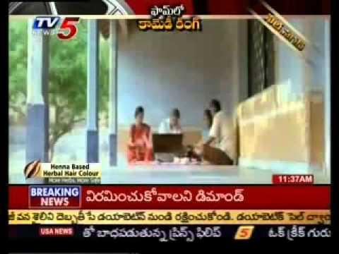 TV5 - Film Nagar