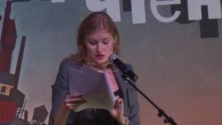 Анна Шукшина на Пионерских чтениях