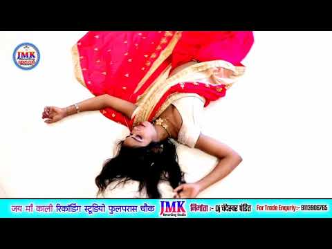 Live Video Jai Maa Kali Recoding Studio Phulparash Se जय मां काली रिकॉर्डिंग स्टूडियो का लाइव देखिए