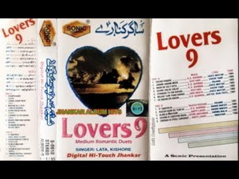 Lovers 9 SONIC Jhankar Album Lata And Kishore 80's Songs