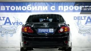 Toyota Corolla с пробегом 2010 | ДЕЛЬТА-АВТО