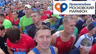Московскии марафон 2016