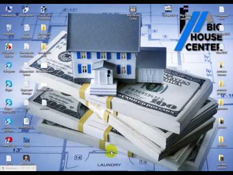 Заработок без вложений Big House Center/ Большой Дом