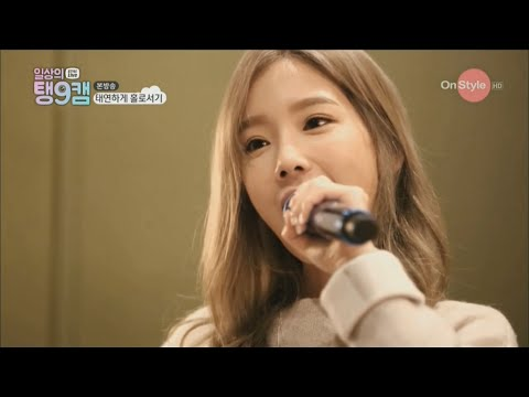 Free Download [vietsub + Kara + Hangul] Mv U R  - Taeyeon (onstyle Ver) Mp3 dan Mp4