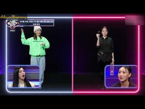 Download [ENGSUB] I Can See Your Voice 8 Ep.9 (Shin Bo Kyung a.k.a Boni)