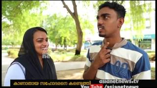 Sameera finds her lost brother after 17 years through Facebook