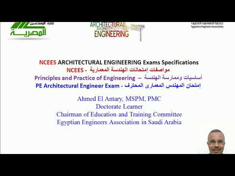 NCEES ARCHITECTURAL ENGINEERING Exams Specifications PE - El Antary