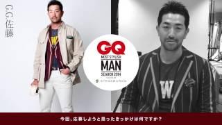 GQ MSMS エントリーNo.007  GG佐藤 サントスマイト 検索動画 28