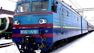 Отправление ВЛ10-1491 с поездом №46 Лисичанск - Ужгород