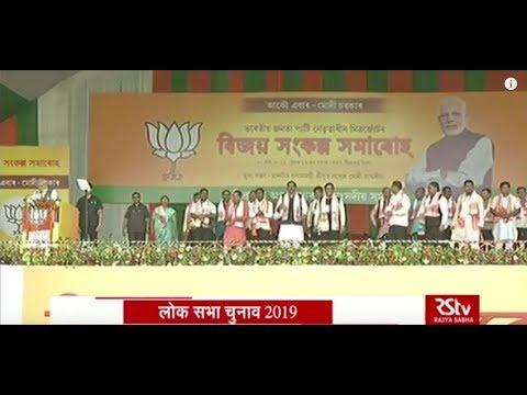 Election News (Hindi 7 pm)   Mar 30, 2019