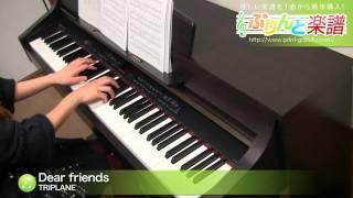 使用した楽譜はコチラ http://www.print-gakufu.com/score/detail/37651...