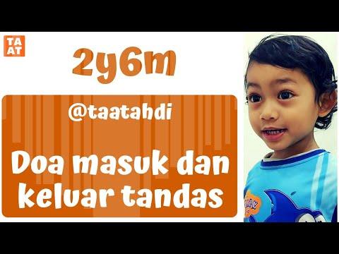 Doa Masuk Dan Keluar Tandas By Taatahdi 2y6m Youtube
